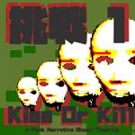 Gaijin Charenji 1 : Kiss or Kill Logo