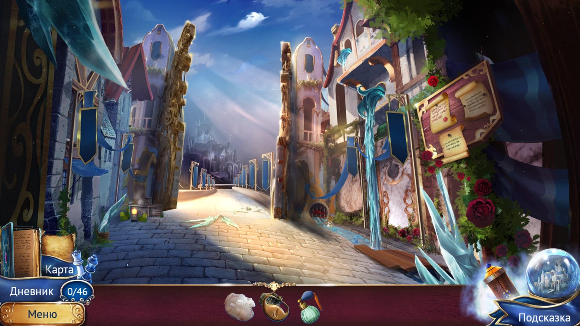 Магические Хроники: Разделенные Королевства