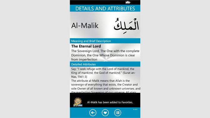 Get Allah 99 Names for WP7 - Microsoft Store