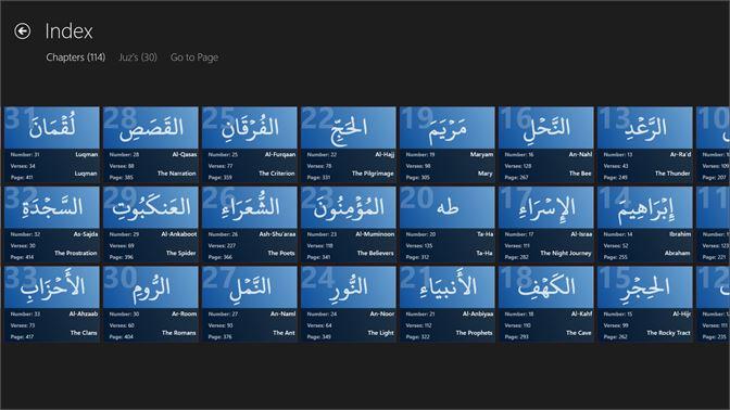 Get Memorize Quran - Microsoft Store