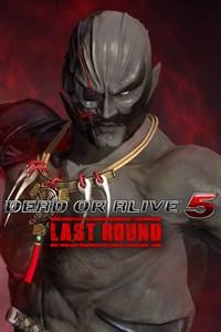 DOA5LR Ninja Clan 2 - Raidou