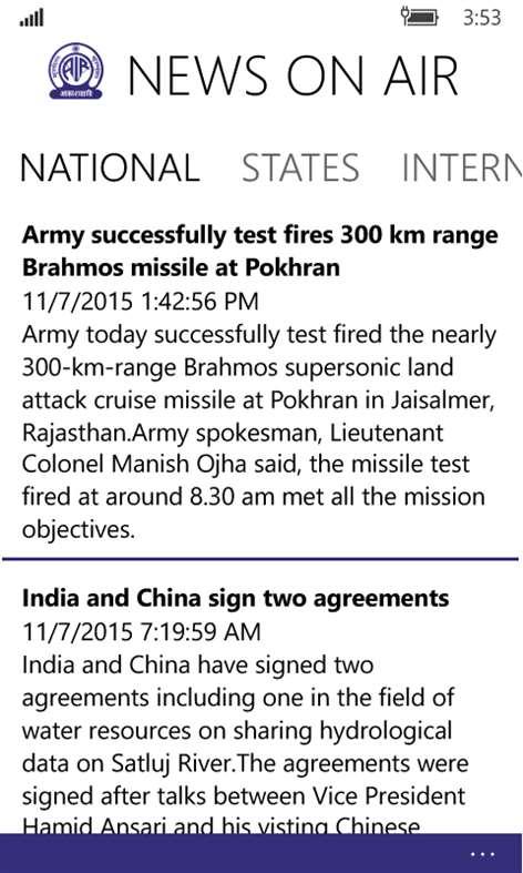 News On AIR app