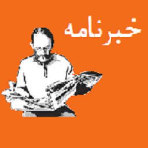 FarsiNews