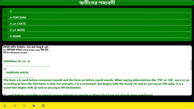 Get English-Bangla Dictionary[UWP] - Microsoft Store