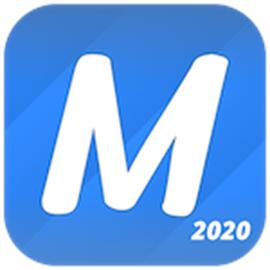 Moneyspire 2020 Pro