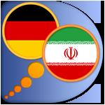 Deutsch Persisch Wörterbuch