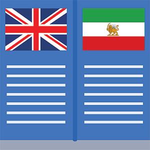 Get Best persian farsi english dictionary free pronunciation