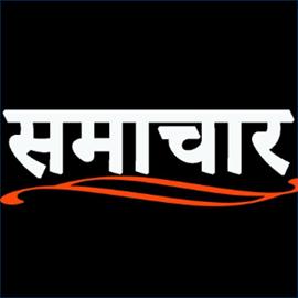 Get Hindi Newspaper Free - Microsoft Store en-HK
