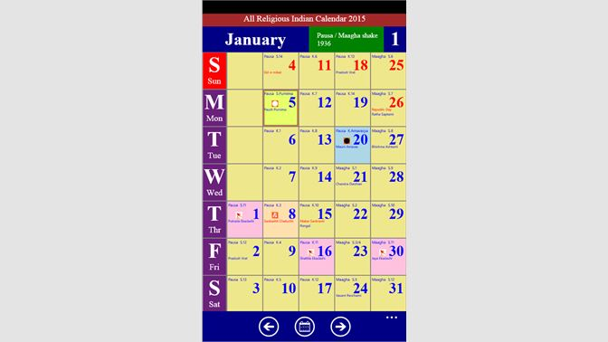 Get Indian Calendar Pro - Microsoft Store