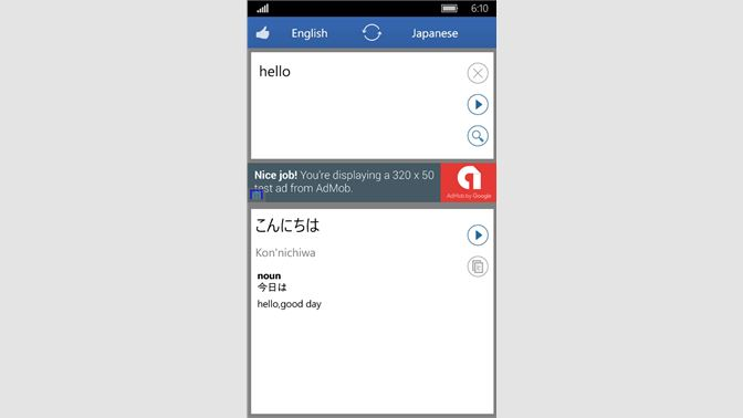 Get Japanese - English Translator - Microsoft Store