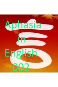 Aphasia_English002