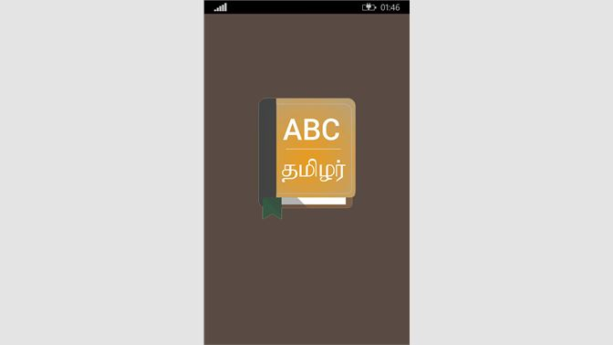 Get Offline English Tamil Dictionary - Microsoft Store
