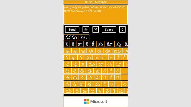 Get Telugu Message - Microsoft Store