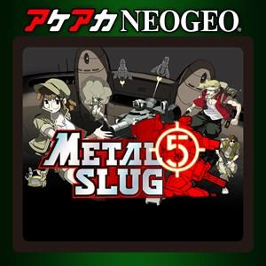 アケアカNEOGEO メタルスラッグ 5 Xbox One