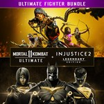 Mortal Kombat 11 Ultimate + Injustice 2 Leg. Edition Bundle Logo