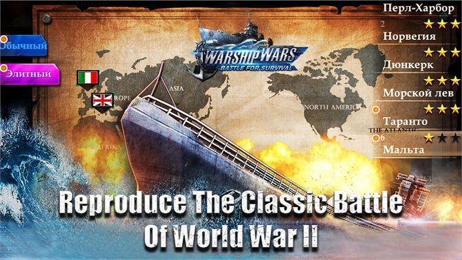 Recevoir Warship Empire: The Pacific War - Microsoft Store fr-TN