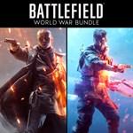 Battlefield World War Bundle Logo
