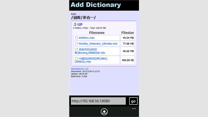 Buy QDict - Microsoft Store