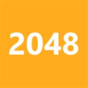 2048 Hacker Edition