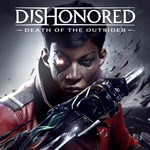 Dishonored®: Death of the Outsider™ Logo