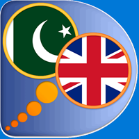 Urdu to english dictionary free download for pc