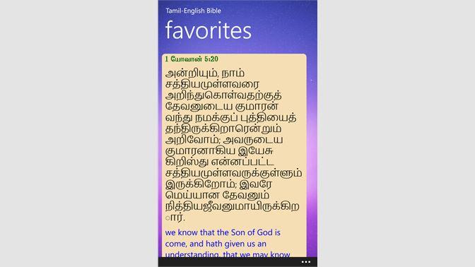 Get Tamil-English Bible - Microsoft Store