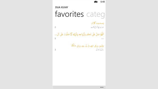 Get Dua Kijiay - Microsoft Store