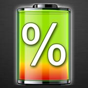 batteria percentuale