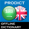 Arabic English dictionary ProDict Free