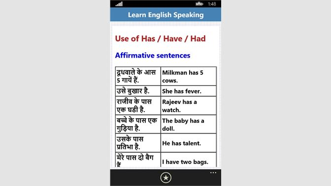 Get Learn English Speaking - Microsoft Store