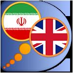English Persian dictionary free