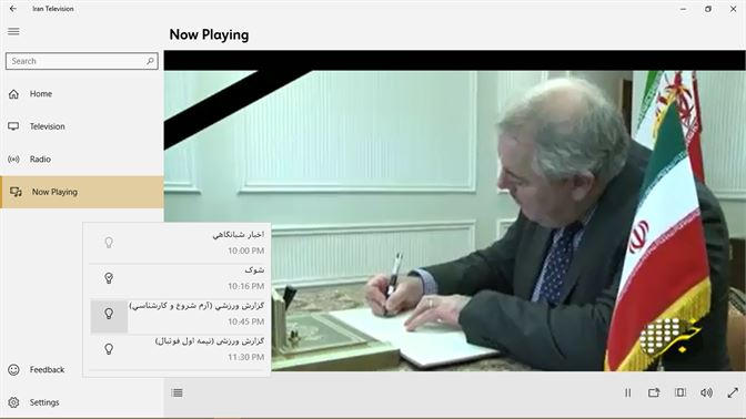 Get Iran Television - Microsoft Store