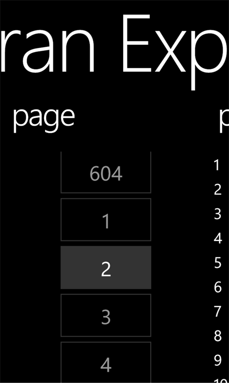 Download quran explorer .rar for free (Windows)