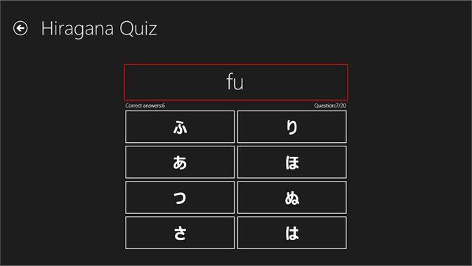 Get Kana & Kanji Quiz - Microsoft Store