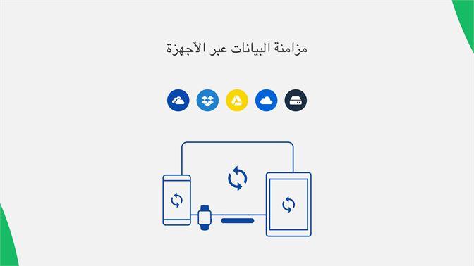 6e0062834 الحصول على Enpass Password Manager - Microsoft Store في ar-SA