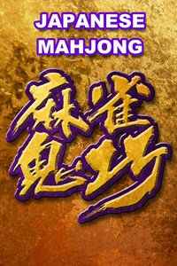 Mahjong Demon technical specifications for {text.product.singular}