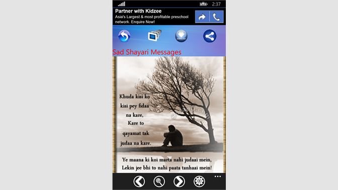 Get Sad Shayari Messages And Pictures - Microsoft Store