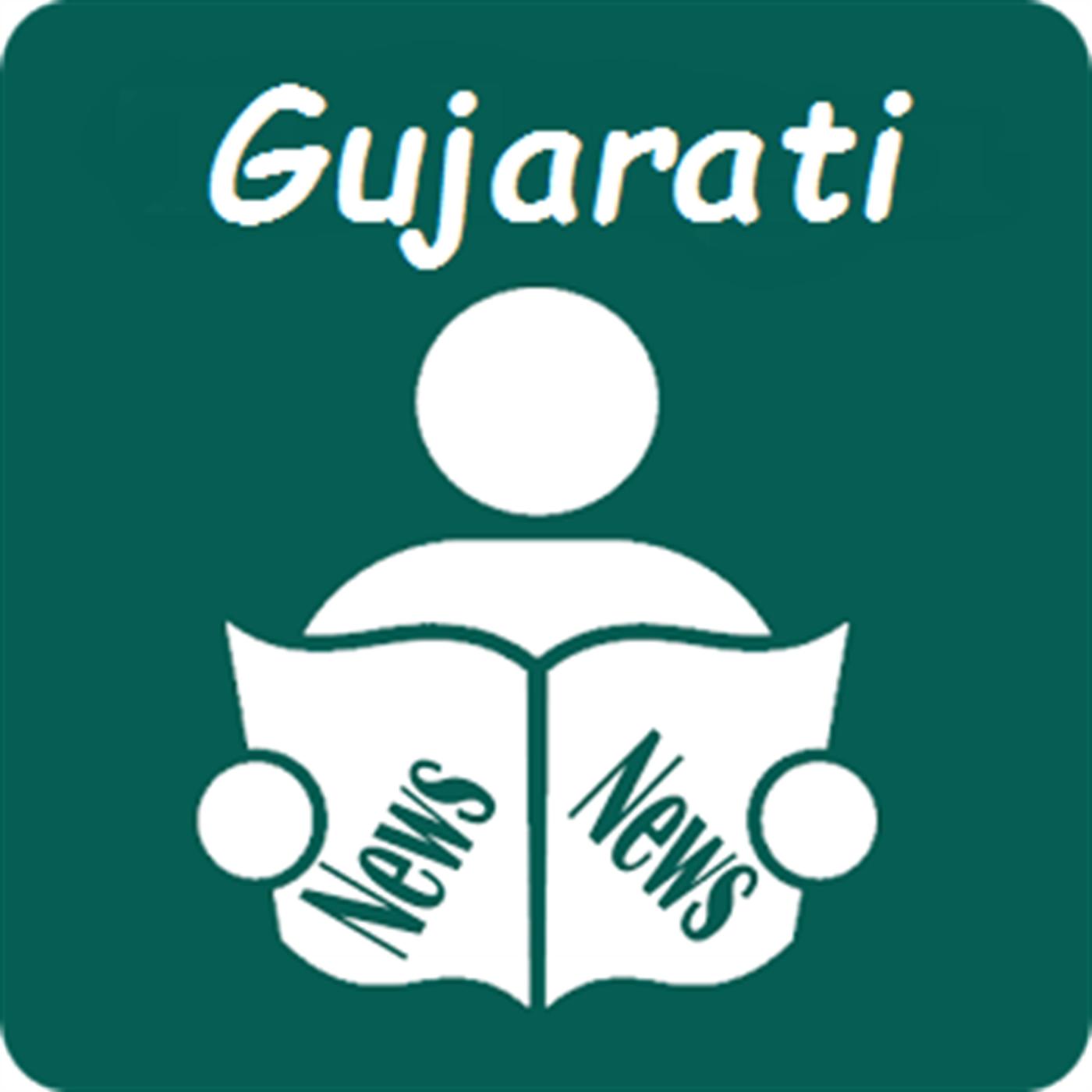 gujarati paper Akilanewscom - gujarati news - breaking news - ગુજરાતી ન્યુઝ - news in gujarati - gujarat news.