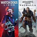 Assassin's Creed® Valhalla + Watch Dogs®: Legion Bundle Logo