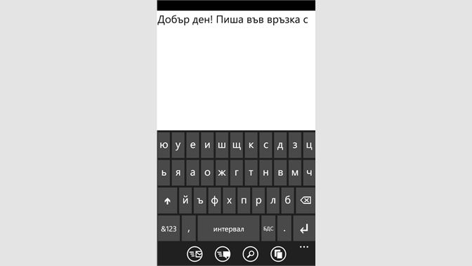 bab377cec28 Get BG Phonetic - Microsoft Store