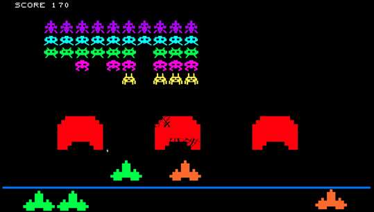 Retro Invaders screenshot 4