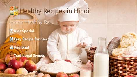 Healthy Recipes in Hindi Screenshots 1