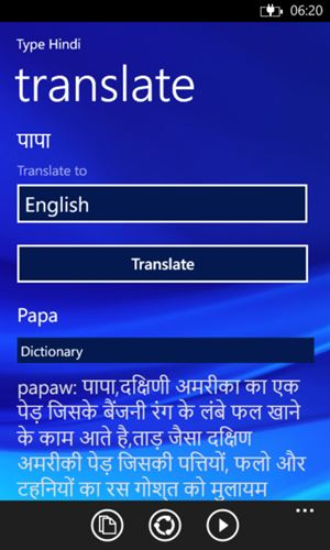 Type Hindi Screenshot
