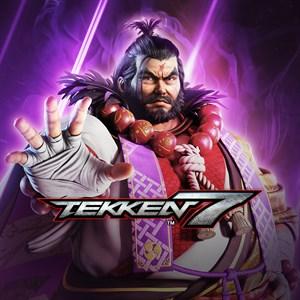 TEKKEN 7 - DLC11: Ganryu Xbox One
