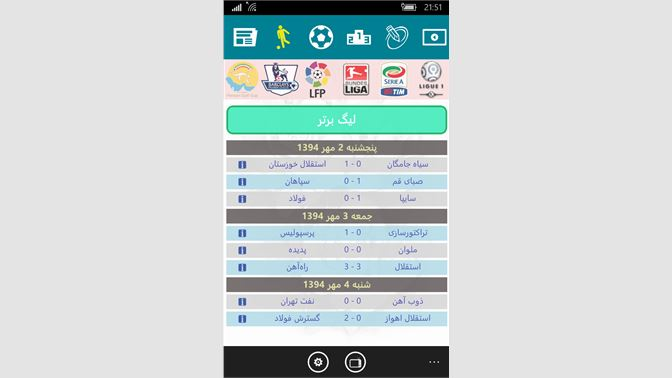Get Varzesh 3 soccer - Microsoft Store