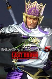 DOA5LR SW Mashup - Leon & Kenshin Uesugi