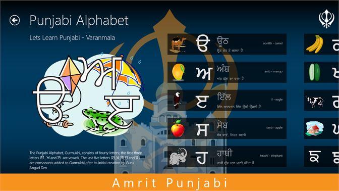 Get Amrit Punjabi - Microsoft Store
