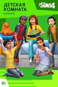 The Sims™ 4 Детская комната — Каталог