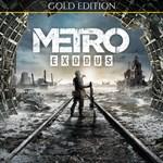 Metro Exodus Gold Edition Logo