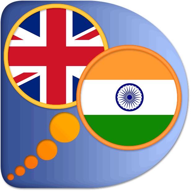 Get English Gujarati dictionary free - Microsoft Store